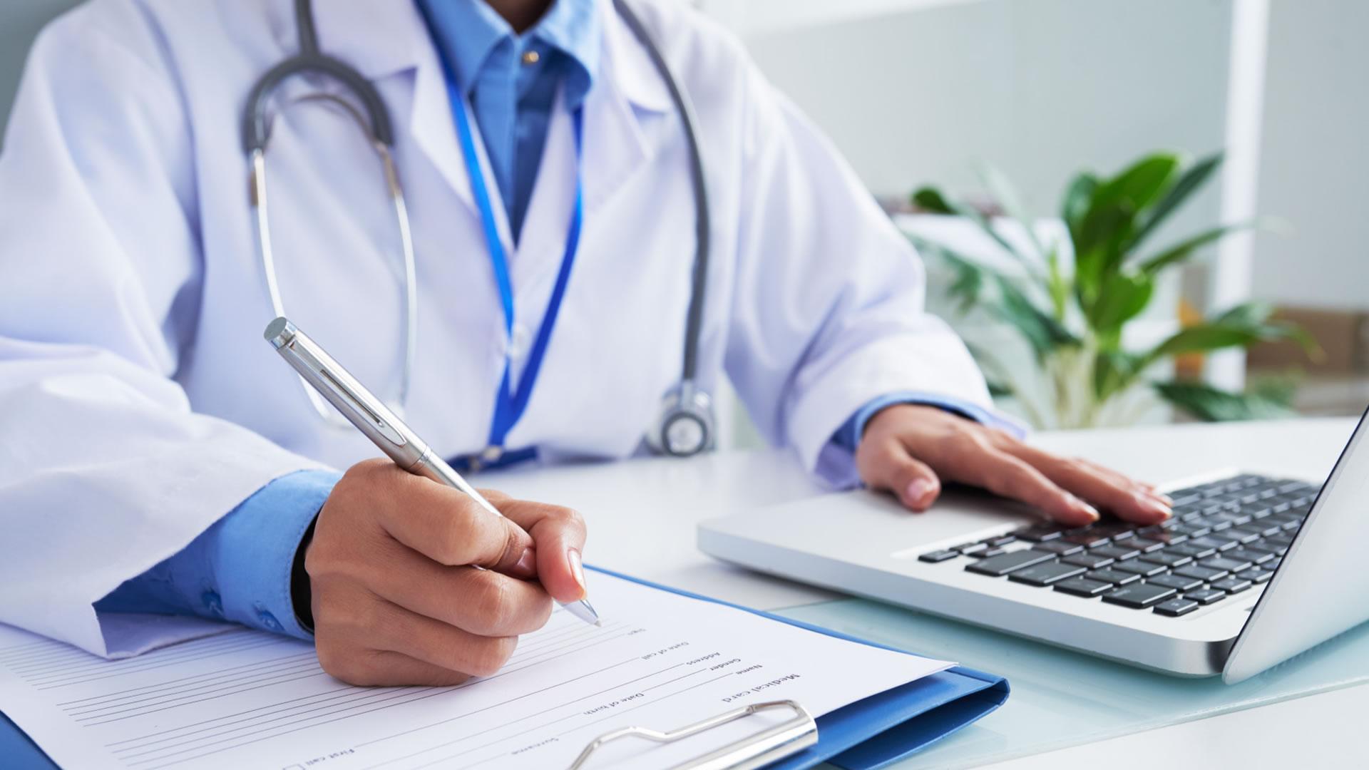 Senha de Acesso aos Laudos Médicos de Pacientes